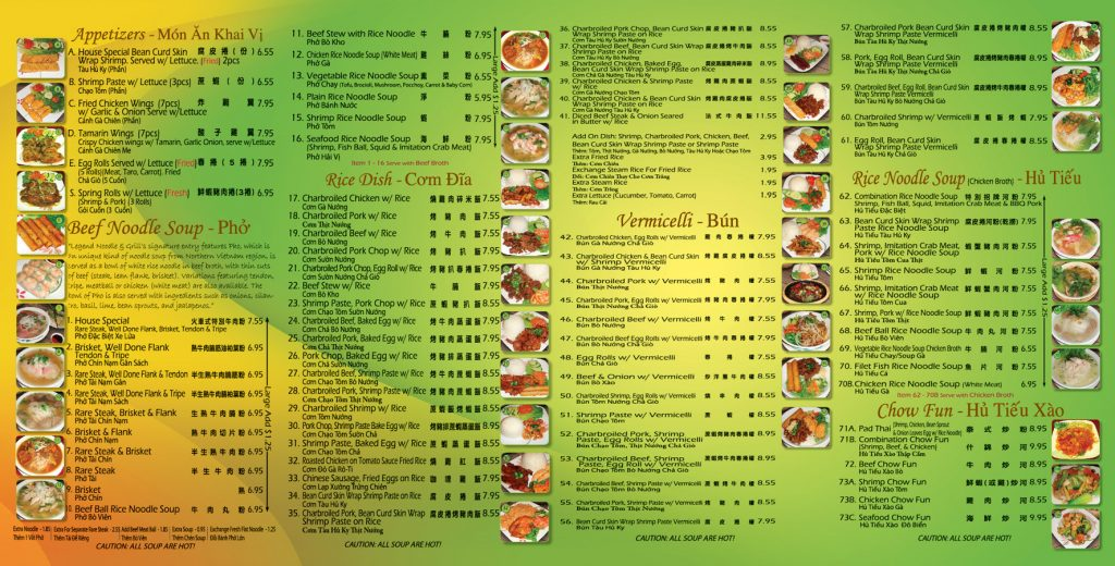 menu-back-32341